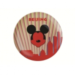 Mickey都会系列瓷盘之北京
